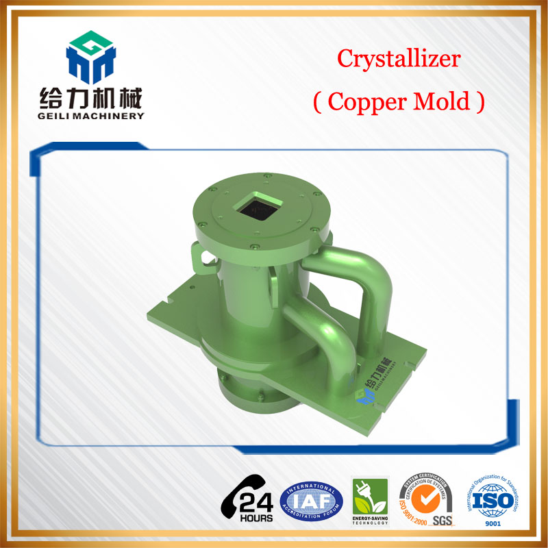 Crystallizer ,  Essential Part of Continuous Casting Machine