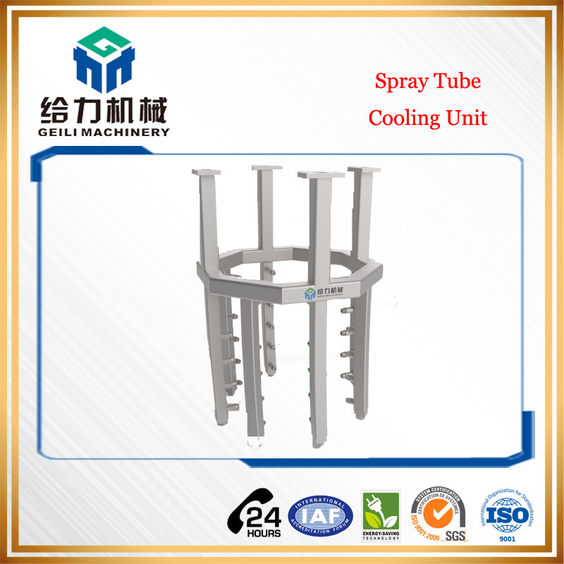 Spray Tube Cooling Unit