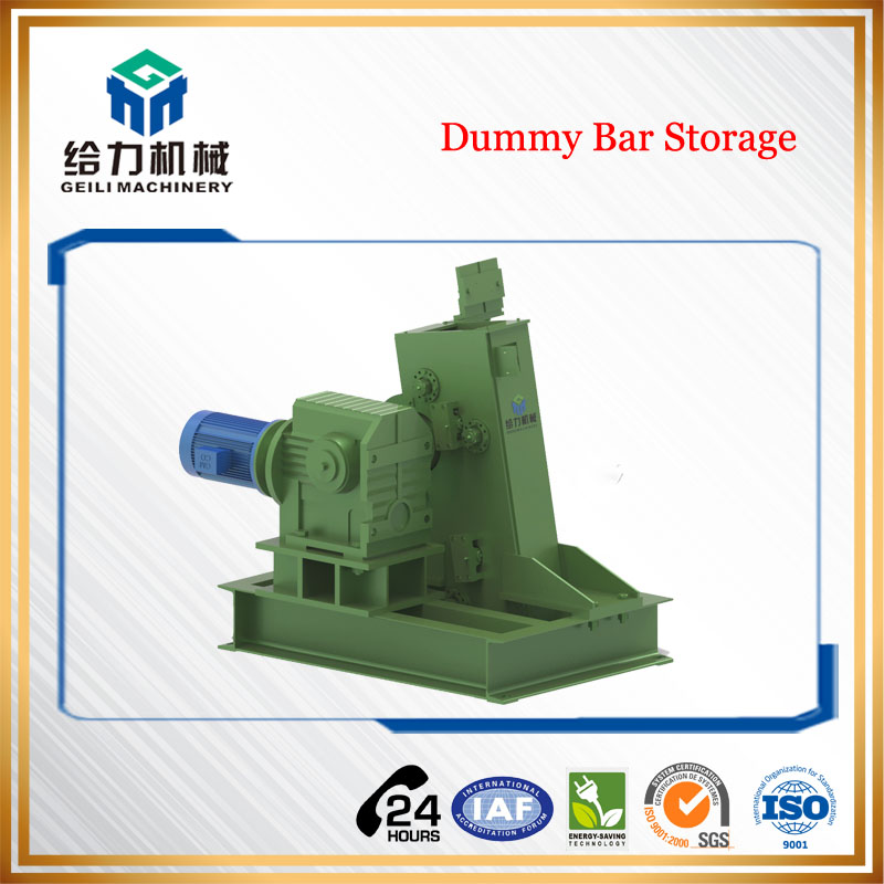 Dummy Bar Storage - Rigid Dummy Bar