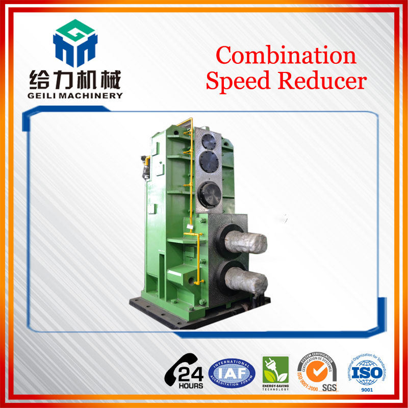 Combination Speed Reducer