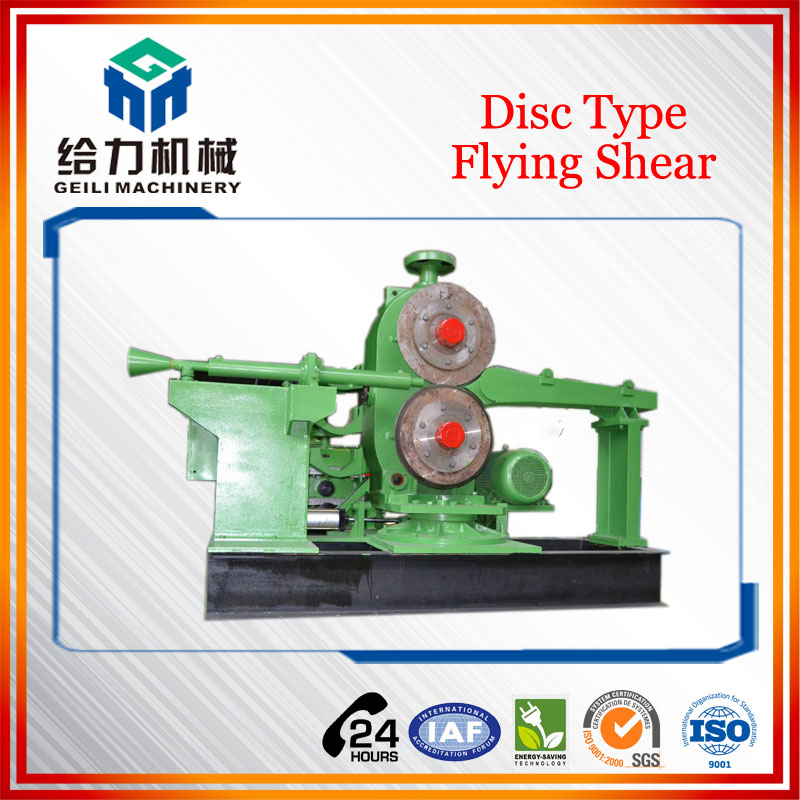 Disc Type Flying Shear  # 3