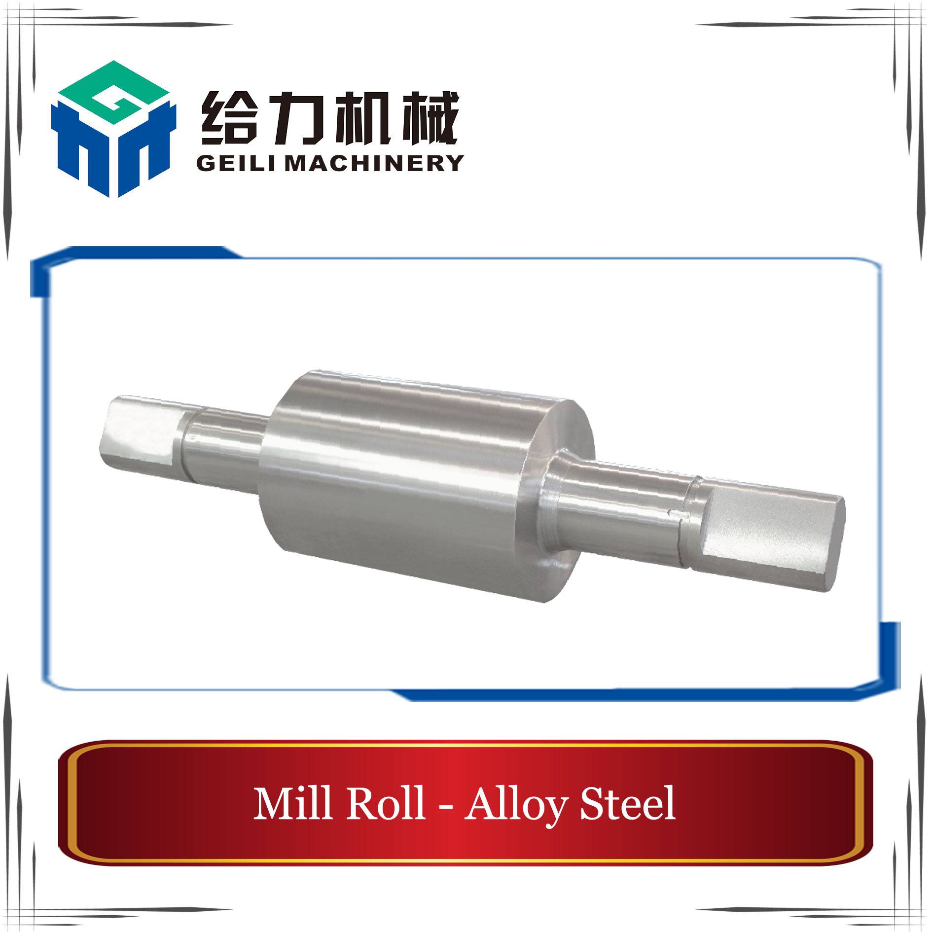 Alloy Steel Rolls