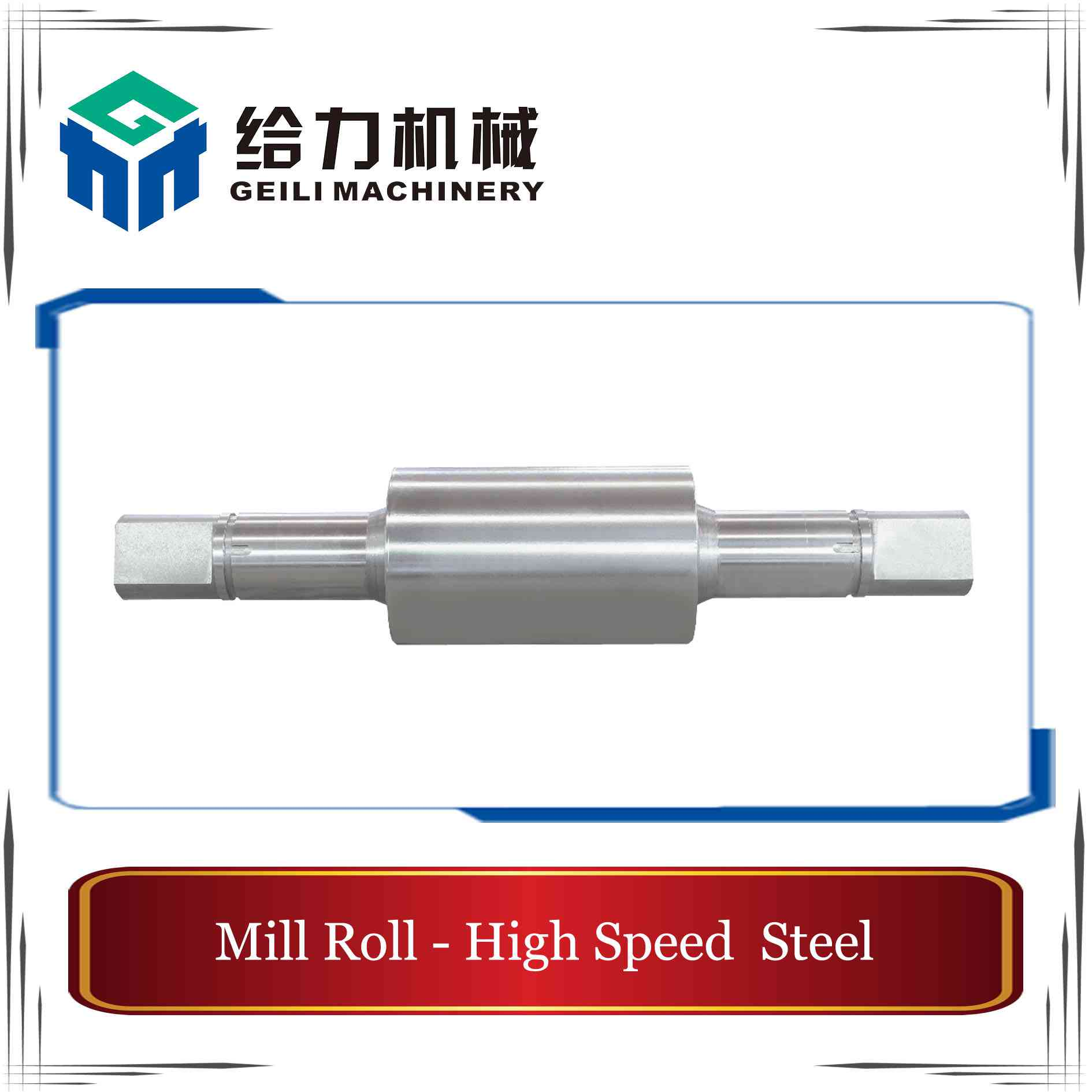 High Chrome Centrifugal Cast Iron Roll